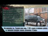 Самый большой легковой автомобиль в мире – 8 метров _ Самый большой в мире автом