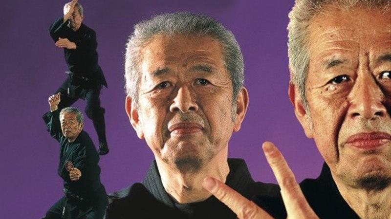 Bujinkan Dojo Taijitsu Taikai de Madrid 2001 Vol 2