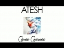 Atesh - Самая Сильная (Official Audio 2016)