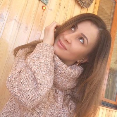 Екатерина Папченко