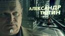 КРИМИНАЛЬНЫЙ Отечественный детектив Фильм ЗАКОНЫ УЛИЦ серии 13 18 отличный боевик про полицию