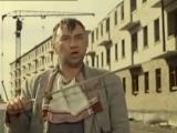 Нарезка смешных моментов советских фильмов