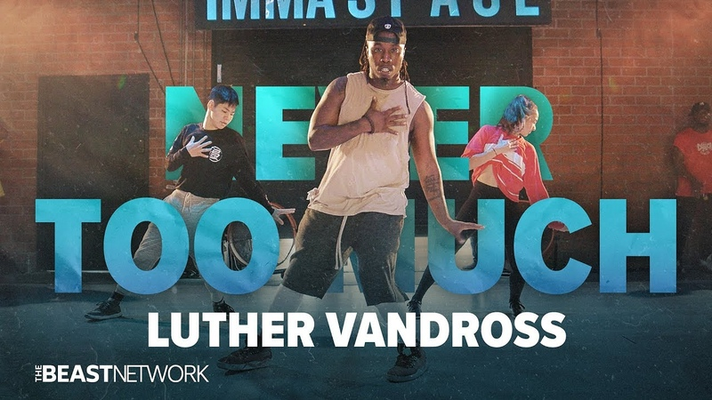 Never Too Much - Luther Vandross | Choreography by Willdabeast Adams | IMMASPACE 2018
