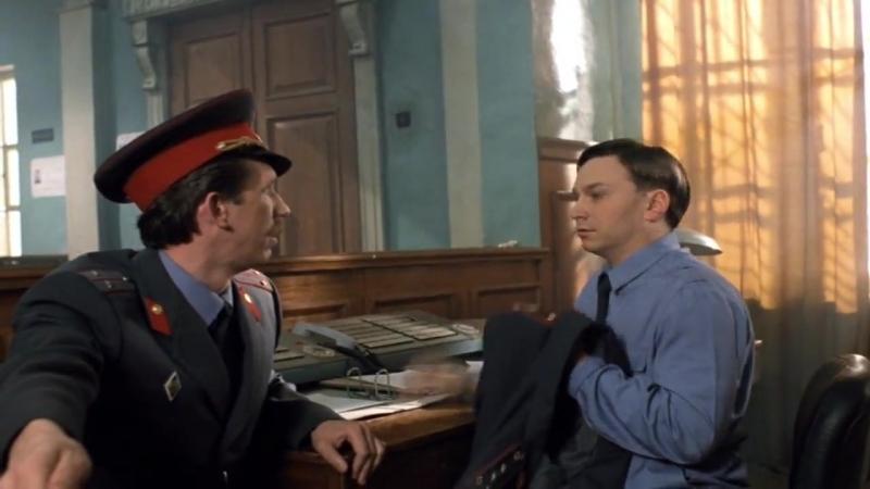 Шырли - Мырли, комедия, Россия, 1995
