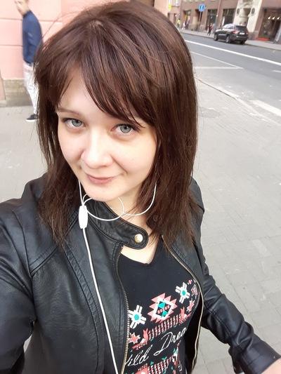 Софья Алексеева