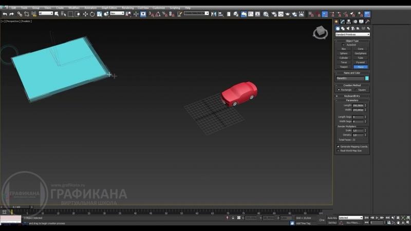 Автомобиль и стена - быстрое создание динамичной анимации в 3ds Max_HD.mp4