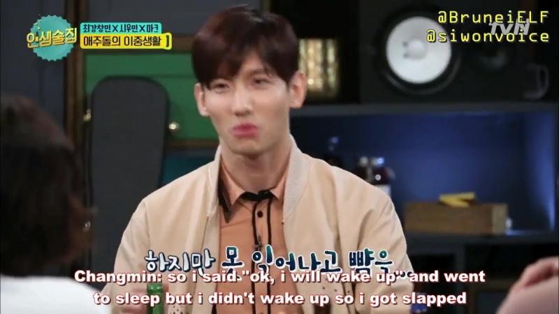 ENGSUB 180315 tvN Life Bar EP62 Kyuhyun slapped Changmin ft Kyuline Minho