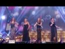 ВИА Гра - Бриллианты (Новогодняя Ночь на Первом 2012-2013)