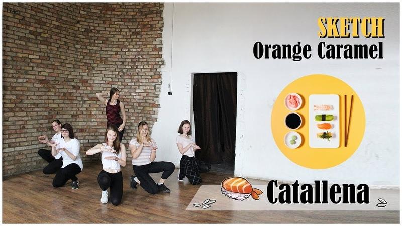 A.N.Y.O. ORANGE CARAMEL '까탈레나(Catallena) |SKETCH cdc|