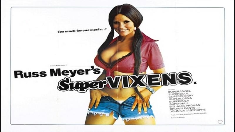 1975 Russ Meyer Supervixens Shari Eubank Charles Napier Uschi Digard