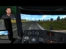 [AlexFresh] ПЕРВЫЙ ГРУЗ ИЗ НОВОГО DLC - EURO TRUCK SIMULATOR 2
