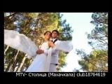 ❤Мы Будем Вместе❤ love story 1-ого брака