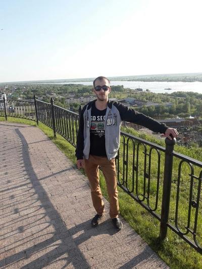 Андрей Серков