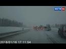 Авария с семью машинами на трассе в Кемеровской области попало на видео