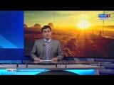 Столбики термометров на Ставрополье поднимутся до 100 градусов (по Фаренгейту)
