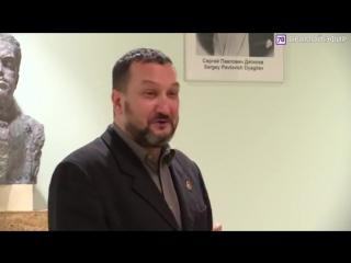 репортаж с открытия выставки Сам Дягилев в Академии Бориса Эйфмана