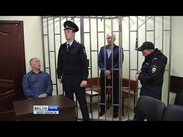 Бывший вице-мэр Сочи Юрий Паламарчук арестован на 2 месяца