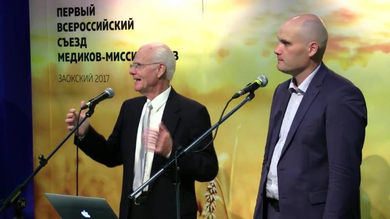 ГОТОВИТСЯ ВЕЛИЧАЙШИЙ ОБМАН АСД - Стоп ГРЕХ