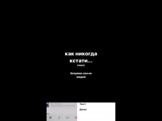 lolitavoloshyna_29294476_204630466935995_3249157819290523124_n.mp4