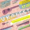 Ukulele Fest! в клубе Вермель | 15 сентября