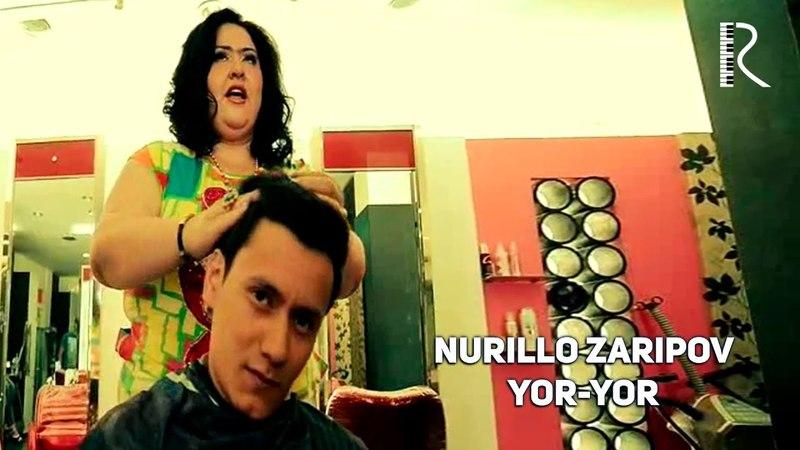 Nurillo Zaripov (Tarona guruhi) - Yor-yor | Нурилло Зарипов (Тарона гурухи) - Ёр-ёр