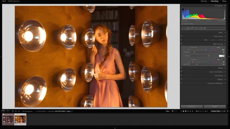 Обработка фото Lightroom в стиле Дана Хечо