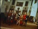 Владения маркиза де Фрескобальди