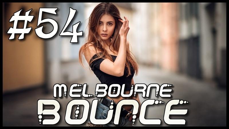 Dobra Pompa Nie Jest Zła 2017 Melbourne Bounce 54