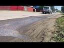 Павлова 30 откачивает воду из подвала а дорогу в Бердске