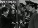 Сосновый Бор 1984. Школьники в гостях у пограничников на погранзаставе им.Андропова