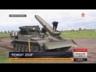 Гонки военной техники в рамках конкурса «Рембат» под Омском