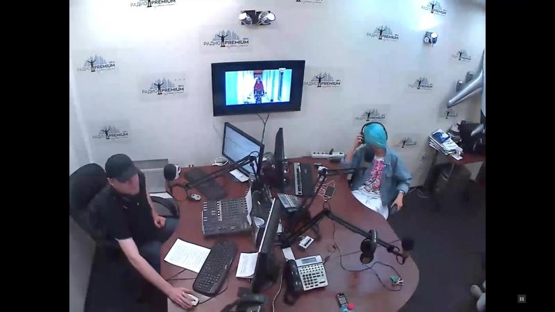 KISA - Эфир на радио PREMIUM (KISAFAN.RU)