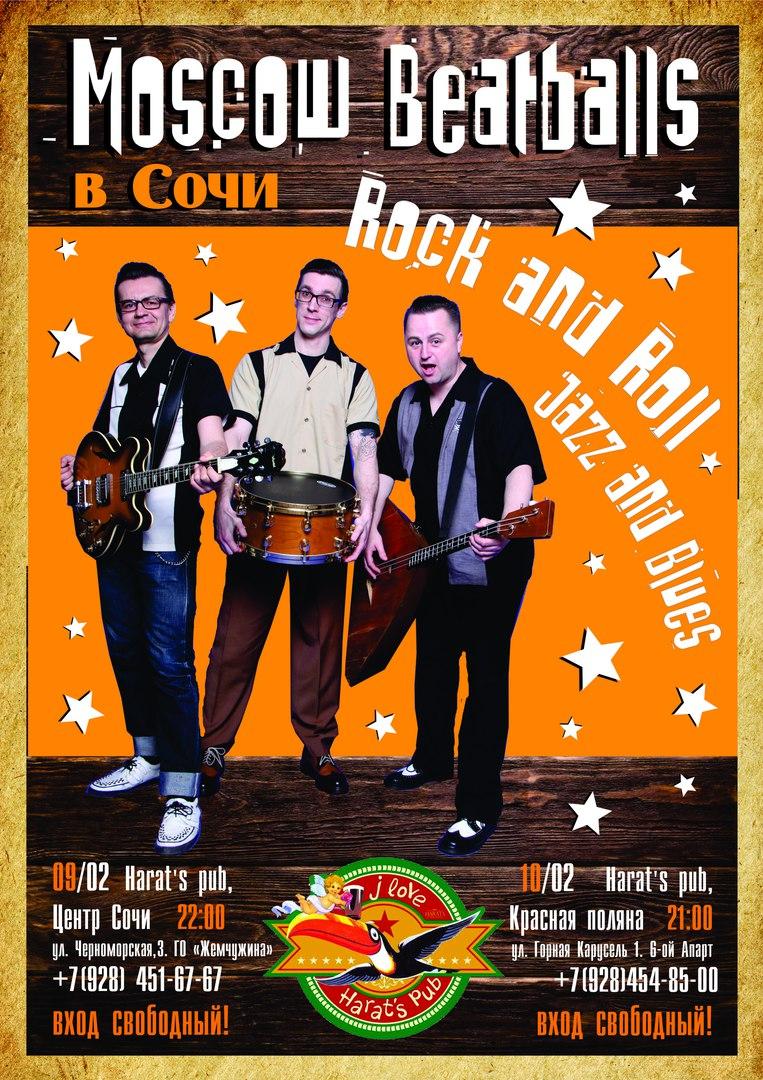 09.02 Moscow Beatballs в Harat's Pub