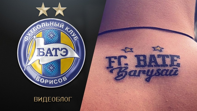 Челлендж на татуировку Великого и Могучего Драгун vs Дмитриев