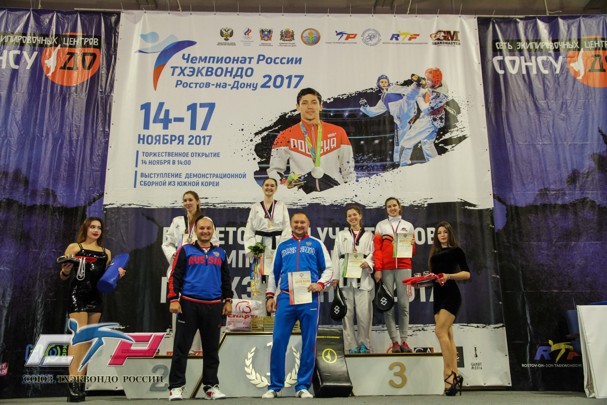 Medals-Female-62kg