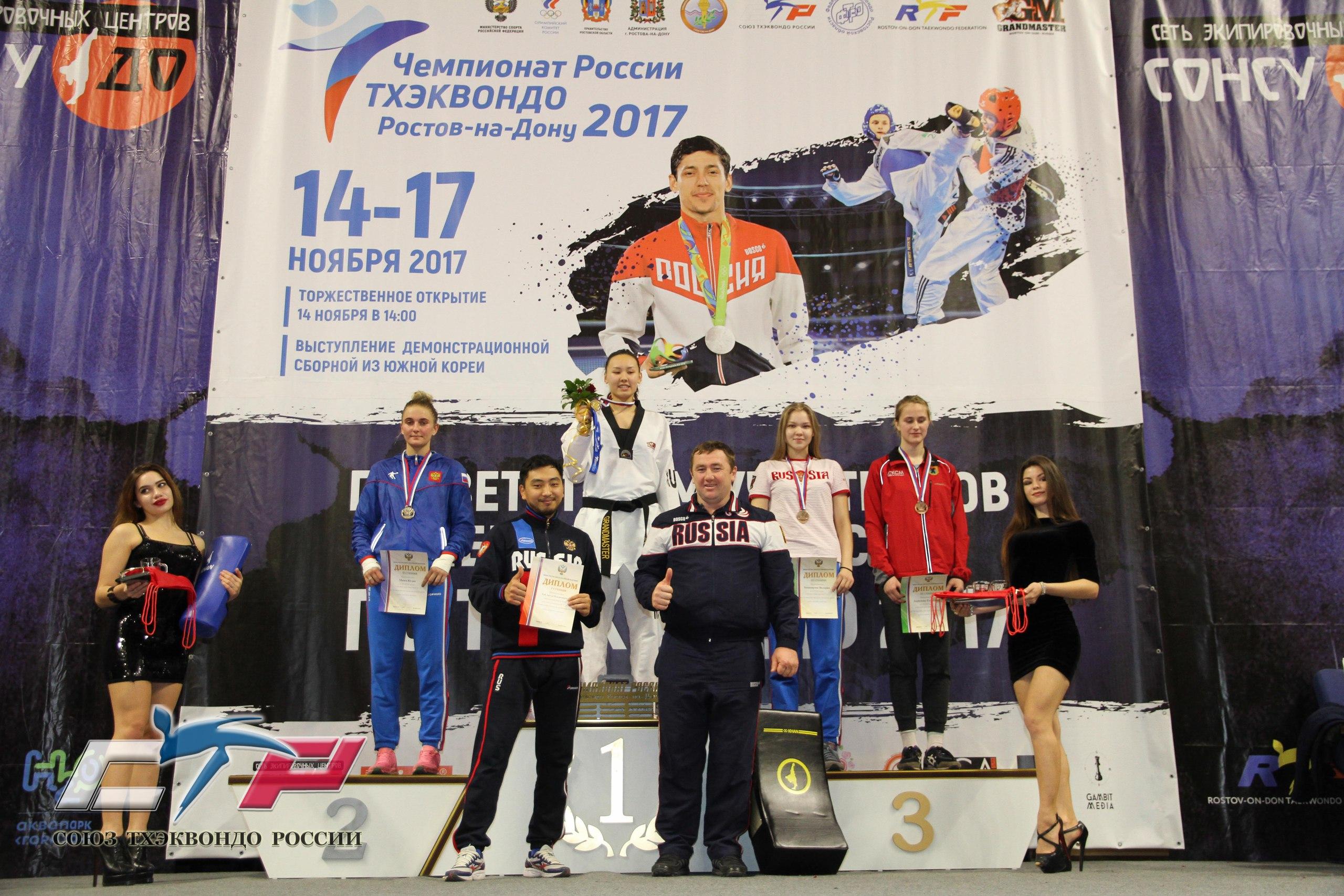 Medals-Female-67kg