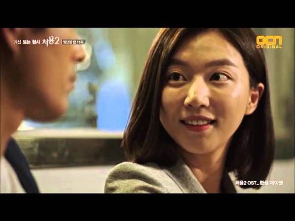Чхо Ён - Детектив, видящий призраков клип