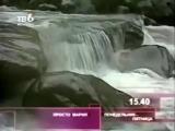 Анонсы зарубежных  сериалов на ТВ - 6