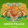 Green Palace Hotel Vnukovo
