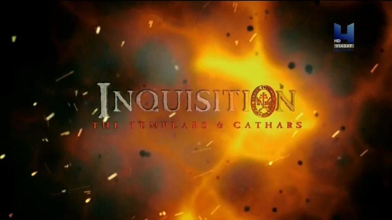 Viasat History Святая инквизиция Катары и тамплиеры Inquisition The Templars and Cathars