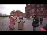 Баба Яга летает по Москве!