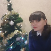Лена Устинова