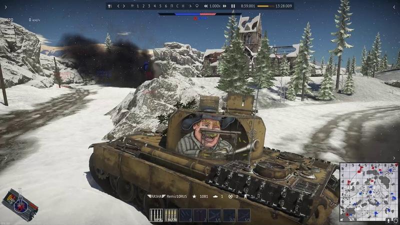 Flakpanzer V Coelian War Thunder