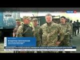 В ВСУ узаконят бандеровское приветствие «Слава Украине!»