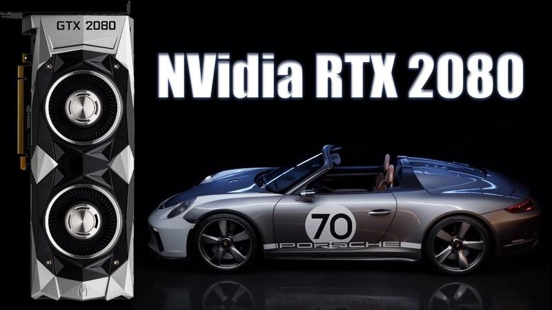 Новые видеокарты Nvidia RTX — что нас ждет?