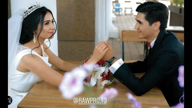 🔥 Крепкого брака и любви! Азиз и Нодира Студия Raw Pro Таджикистан Душанбе🔥