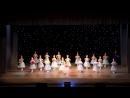 44. Детский танец из балета Щелкунчик