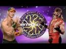 Рестлинг-миллионер: WWE Fan Show (перезалив)