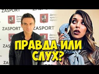 Регина Тодоренко и Влад Топалов: Новый роман в шоу-бизнесе