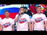 Сборная Бывших Спорстменов - Музыкальный Номер | КВН Высшая лига 2018 - Второй четвертьфинал